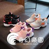 新款韓版兒童運動鞋撞色休閑鞋女童鞋子網面透氣跑步鞋-奇幻樂園