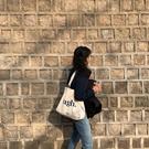 帆布包 chic原宿純色帆布包女文藝學生百搭書包日系ins少女帆布袋布【快速出貨】