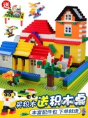 兒童大小顆粒legao積木玩具3-6周歲男孩子7-8女孩10塑料益智拼裝wy