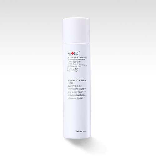 Swissvita 薇佳 微晶3D全能化妝水200ml AC-11 X B12活化美白保濕導入