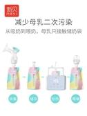 儲奶袋30片新貝母乳儲奶袋一次性保鮮袋連接吸奶器儲存瓶存奶直連200ml 新年禮物