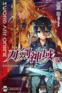 【輕小說】Sword Art Online 刀劍神域(15)Alicization invading~全新品