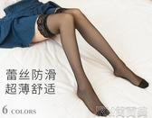 (2雙裝)蕾絲過膝襪女長筒襪超薄高筒情趣絲襪大腿性感黑絲防勾絲 簡而美