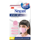 3M Nexcare 舒適口罩升級版 兒童女用 粉紅色