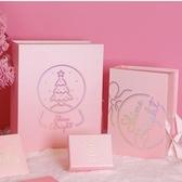 禮品盒子包裝星座送禮情人節包裝袋