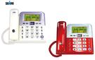 【SAMPO聲寶】大螢幕來電顯示電話 HT-W902L