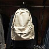 雙肩包休閒電腦背包男女包帆布學生書包潮韓版 3c公社
