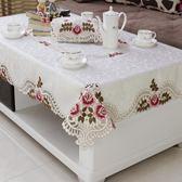 歐式台布客廳餐桌布飯桌布茶幾桌布長方形布藝蕾絲桌布田園正方形【快速出貨】