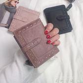 編織短款拉錬錢包黑色小錢包時尚流蘇錢夾女款〖米娜小鋪〗