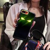 蘋果6背夾充電寶閃光手機殼6sp背夾電池7p抖音潮男女款 【格林世家】