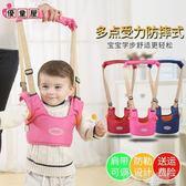 寶寶學步帶嬰幼兒走路春夏四季通用防勒防摔馬甲式小孩兒童學行帶   草莓妞妞