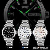 手錶 時刻美手錶男潮防水夜光精鋼帶雙日歷男錶時尚潮流學生手錶石英錶 潔思米
