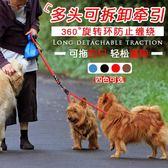 二只狗雙頭一拖二狗狗牽引繩雙狗?遛狗繩牽