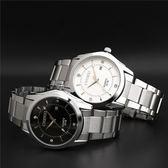 手錶 鋼帶手錶歐式男腕錶防水錶日歷【非凡商品】w116
