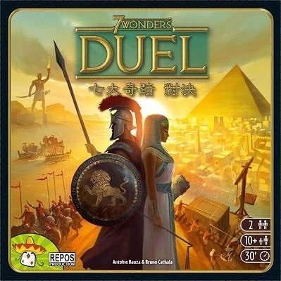 『高雄龐奇桌遊』 七大奇蹟:對決 7 Wonders: Duel 繁體中文版 正版桌上遊戲專賣店