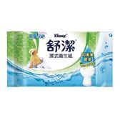 舒潔濕式衛生紙40抽【康是美】