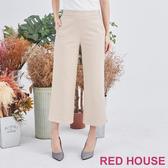 Red House 蕾赫斯-開岔直筒寬褲(卡其色)