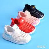 毛毛蟲寶寶鞋網眼1-2歲兒童運動鞋3男寶寶學鞋鏤空防滑軟底11透氣 QQ4454『優童屋』