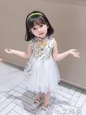 女童旗袍裙2021新款夏季女寶寶中國風連衣裙兒童薄款漢服小童紗裙 小艾新品