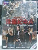 R15-010#正版DVD#侏儸紀奇兵 第五季(第5季) 2碟#影集#影音專賣店