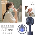 2021【正版現貨】SOLOVE N9 ...