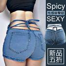 克妹Ke-Mei【AT51770】opps 超犯規 外貿單!性感小俏臀交叉綁帶彈力牛仔短褲