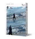 【他們在島嶼寫作】第二系列典藏版:東西(藍光+DVD+作家小傳)