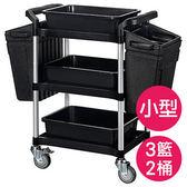 【nicegoods】小型三層餐廚整備工作推車+整理籃+掛桶(全配)(推車 作業車)