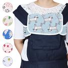 背帶胸前口水巾全棉雙面印花餵奶巾-JoyBaby
