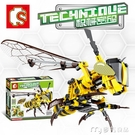 拼裝玩具森寶積木樂高玩具兒童拼裝昆蟲黃蜂男孩益智拼插蜜蜂動物科技繫列 【快速出貨】
