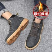 馬丁靴 英倫復古高幫鞋工裝靴軍靴潮男鞋 糖果時尚