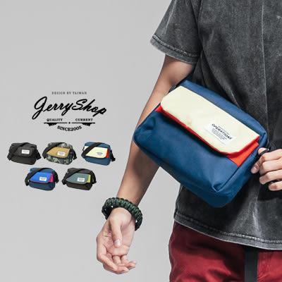 側背包 JerryShop【XB03015】日系撞色小側背包(5色) 斜背包 輕便休閒 抓寶可夢必備