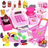 現貨 兒童超市收銀機仿真過家家套裝小玩具【極簡生活】
