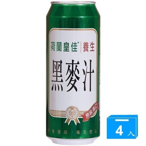 荷蘭皇佳黑麥汁500ml*4罐【愛買】