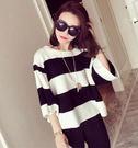 韓版 女薄款 針織 撞色 條紋 寬鬆 罩衫 春夏 新款