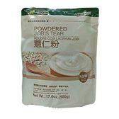 【健康時代】薏仁粉(無糖) x6袋(500g/袋) ~100%天然