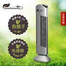 Ionic Extreme X6+ 空氣淨化機-銀色