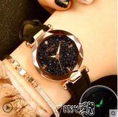 流行女錶防水網紅手錶女表學生韓版簡約時尚潮流休閒大氣 時光之旅
