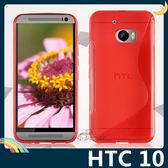 HTC 10/M10 S紋清水套 軟殼 太極系列 雙側防滑功能 矽膠套 保護套 手機套 手機殼
