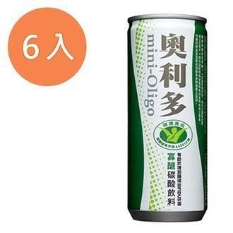 金車 奧利多 寡糖碳酸飲料 240ml (6入)/組【康鄰超市】