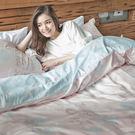 床包 / 雙人【夢遊愛麗絲】含兩件枕套,...