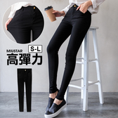 春裝上市-MIUSTAR 韓國激瘦純黑-5KG彈力水洗斜紋長褲(共1色,S-L)【NH0386】預購