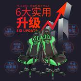 (超夯免運)FE0電腦椅時尚LPL品牌遊戲辦公椅家用轉椅電競椅xw