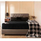 OBIS鑽黑系列-Louise乳膠五段式獨立筒無毒床墊/雙人加大6尺/H&D東稻家居