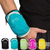 跑步手機袋手腕手臂包iphone6pplus蘋果6s運動臂套帶健身男女裝備 晴川生活館