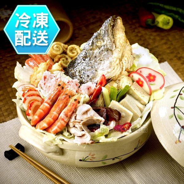 千御國際 澎湃沙鍋魚頭2000g(固形物800g) 冷凍配送 [TW70002] 蔗雞王
