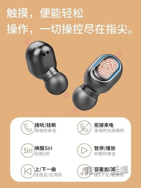 真無線藍芽耳機運動降噪開車久戴不痛女生款可愛2021年新款蘋果華為榮耀 夏季新品