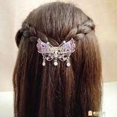 一件85折-頭飾髮夾紫色蝴蝶正韓水晶髮夾頂夾鑲?頭水?彈簧夾盤髮卡