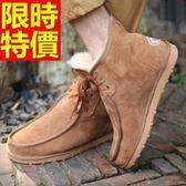雪靴-真皮精選防水防滑羊毛男靴子9色63ad11【巴黎精品】