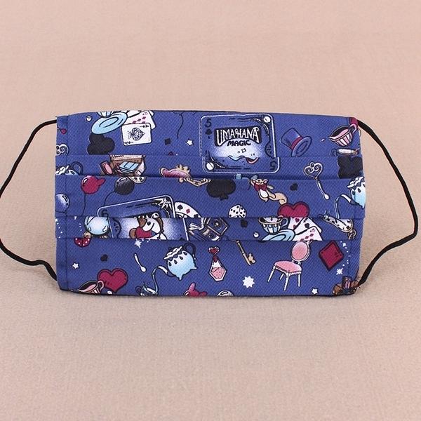 雨朵防水包 U369-012 小孩-口罩套平面四摺